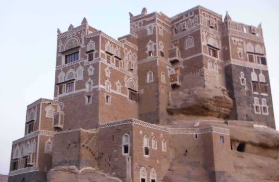 I Love Yemen (ILY)