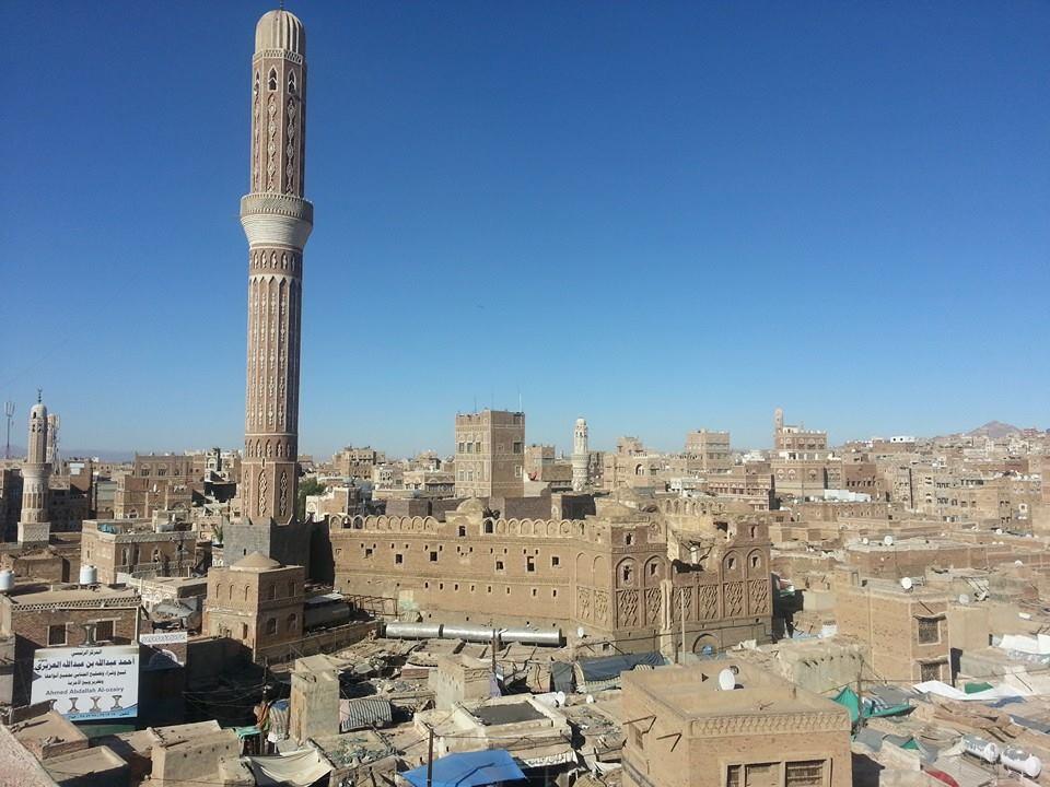 Sanaa Cityscape